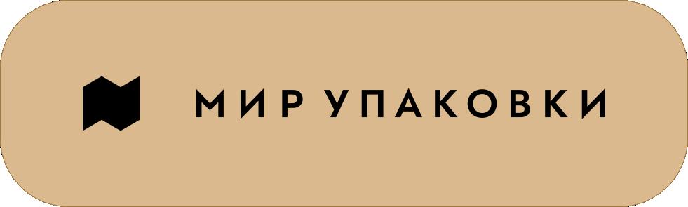 Мир-упаковки.png